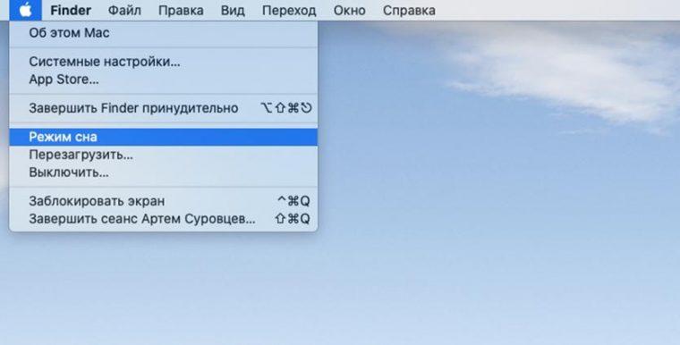 Снимок-экрана-21-760x386