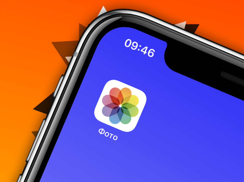 ios-13-sending-photo-settings-metadata-original-iphone-tips-main