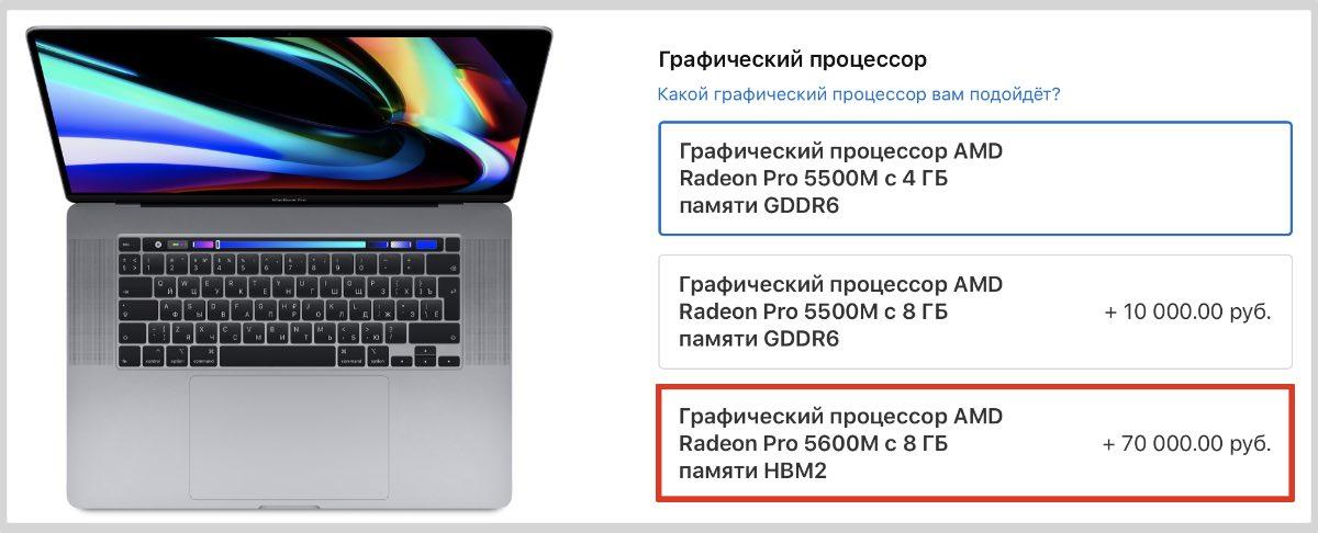 Screenshot-2020-06-15-в-16.52.4242