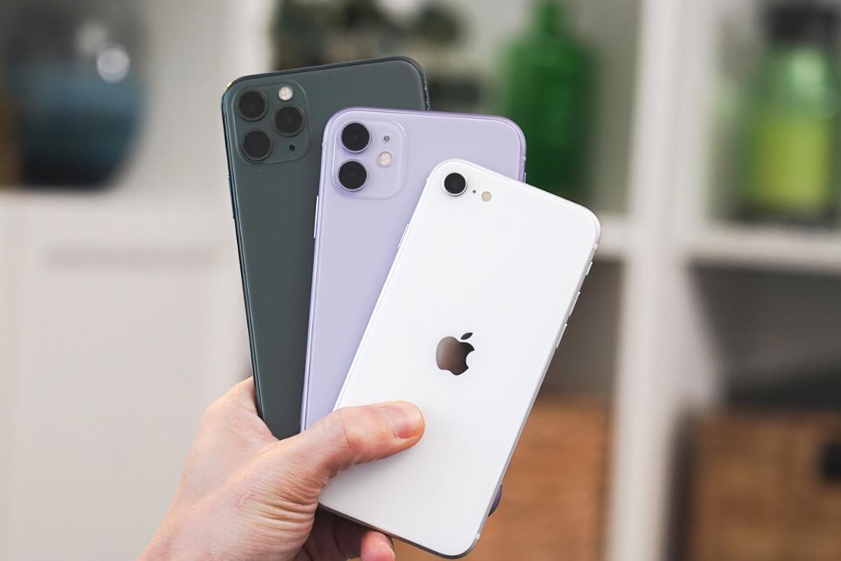 iphone_se_2020_vs_iphone_1124