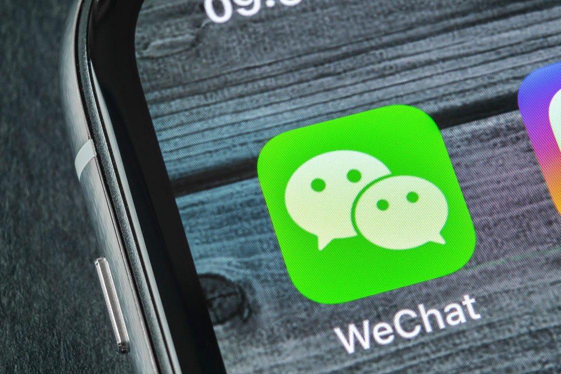 WeChat-iPhone1242