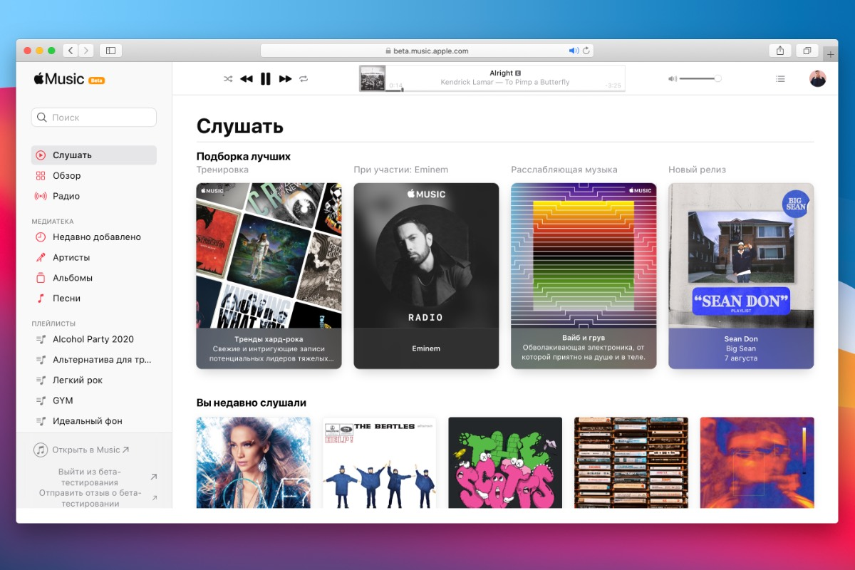 apple-music-web-betaaug