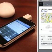 iphone_square