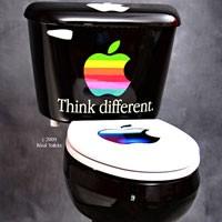 Неожиданное устройство с логотипом Apple