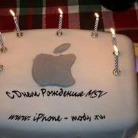 apple_tort