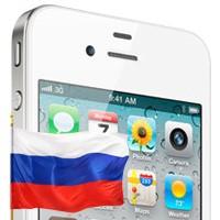Продажи iPhone 4 в России стартуют 22 сентября