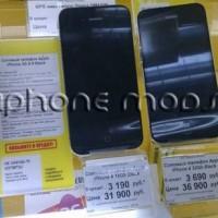 iPhone-4-prodaji-v-Russia