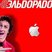 apple_eldorado