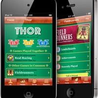 [Cydia] Game Center для iPhone 3G на прошивке iOS 4.2.1