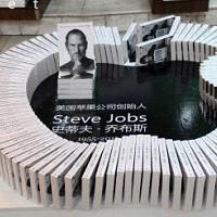 В Китае рекордный спрос на биографию Джобса