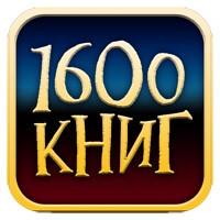 [App Store + HD] Домашняя Библиотека