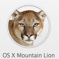 В OS X Mountain Lion будет функция автоматической проверки безопасности
