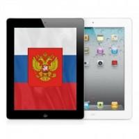 iPad теряет свои позиции на российском рынке