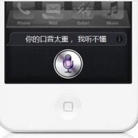 Apple отучила Siri искать китайских проституток