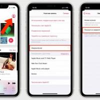 apple-musin-app-in-notifications-1