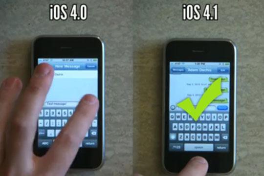 Sravnenie versi iOS dlya iPhone 3G