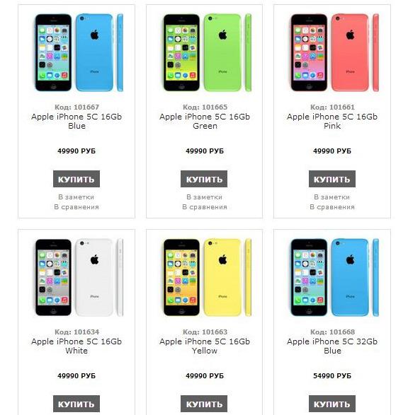 стоимость iphone 5c в россии