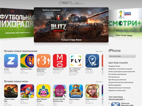 Apple-Store-best-1