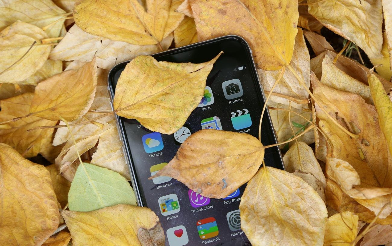 iPhone-5-Plus-3