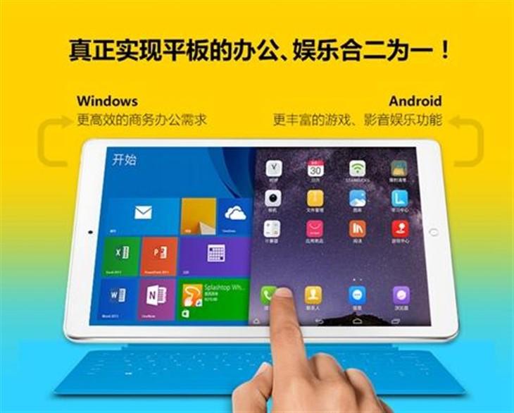 onda-tablet-2