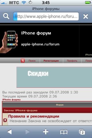 apple_iphone_ru_1