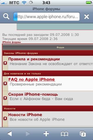 apple_iphone_ru_2