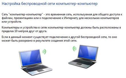 faq-wi-fi-vista3