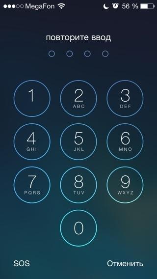 iOS-71-beta-5-3