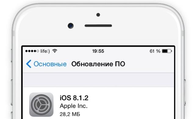 ios812-released1