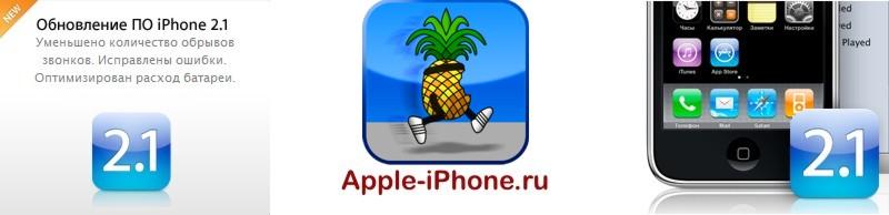 iphone3j