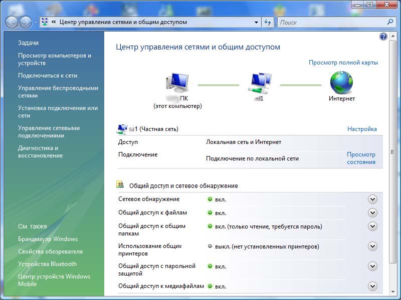 iphone_windows_vista_1