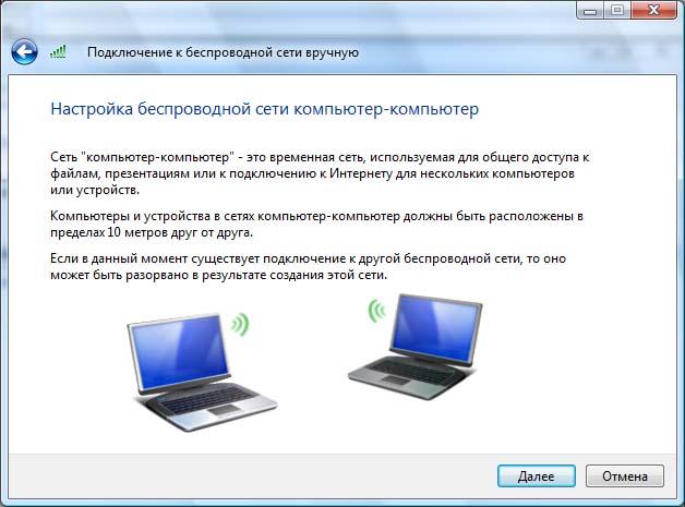 iphone_windows_vista_3