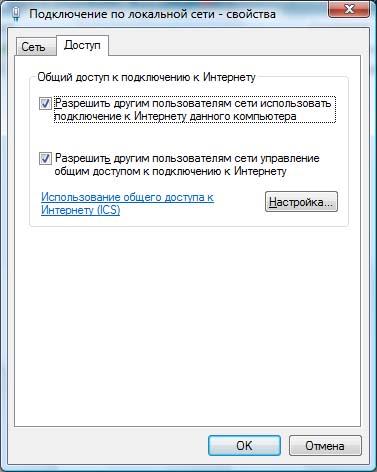 iphone_windows_vista_8
