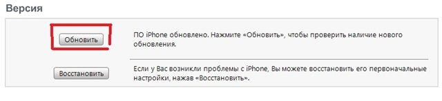 jailbreak_unlock_iphone3gs_3g_ios_4.2.1_1