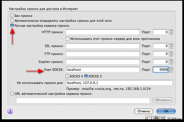 macbook_iphone_wifi_2