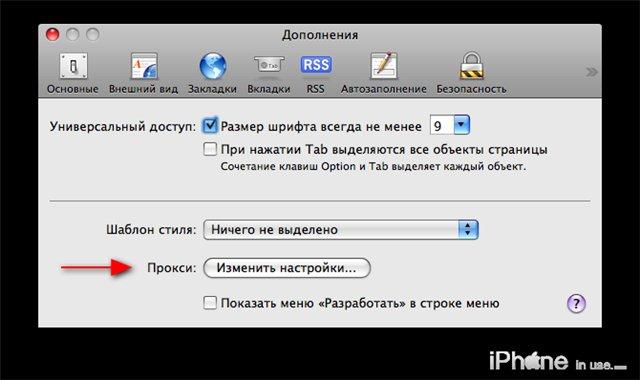 macbook_iphone_wifi_3