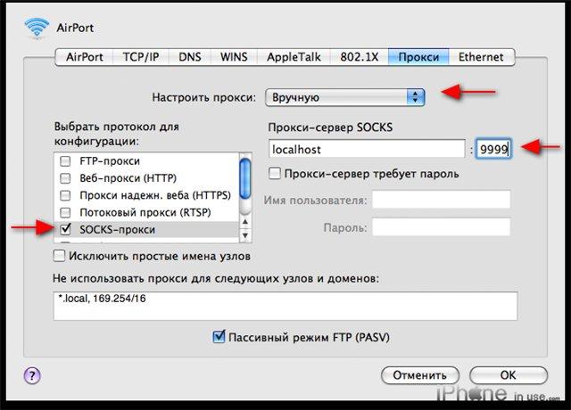 macbook_iphone_wifi_4