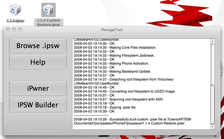 pwnage_7