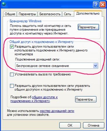 wireless_computer_wifi