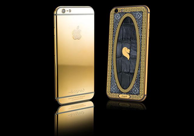 Legend_Apple_4