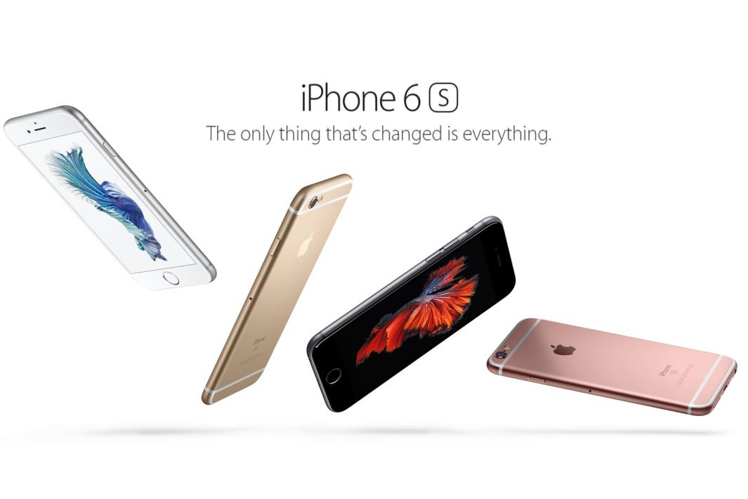 iphone-6s1-1065x710