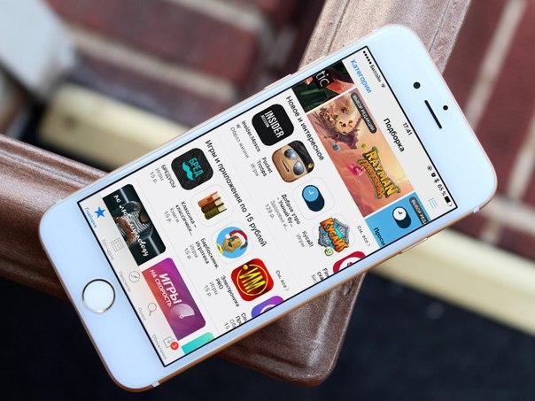 -Роскомнадзор займется блокировкой приложений в App Store и Google Play