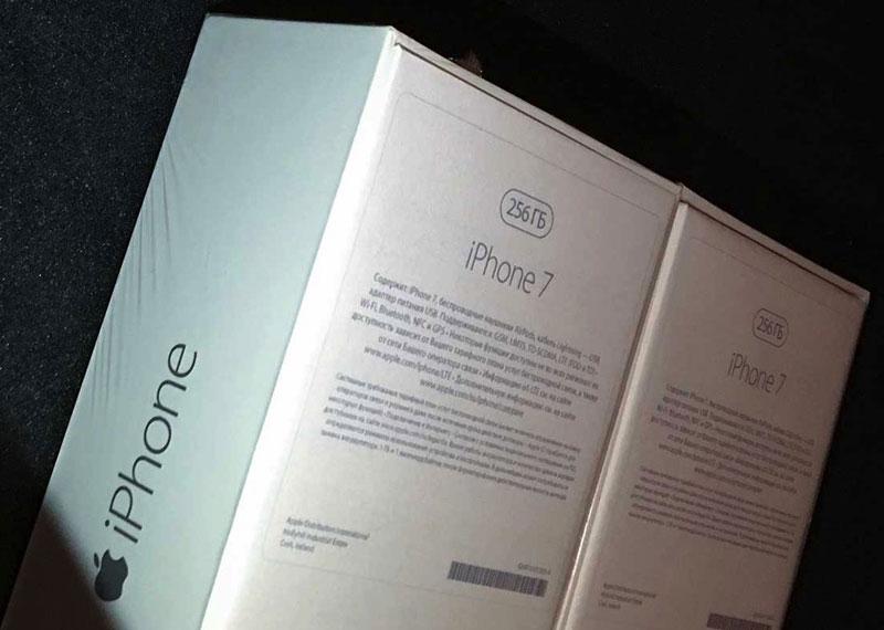 iphonebox-top-3