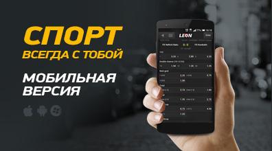 mobile-sport-stavki-live