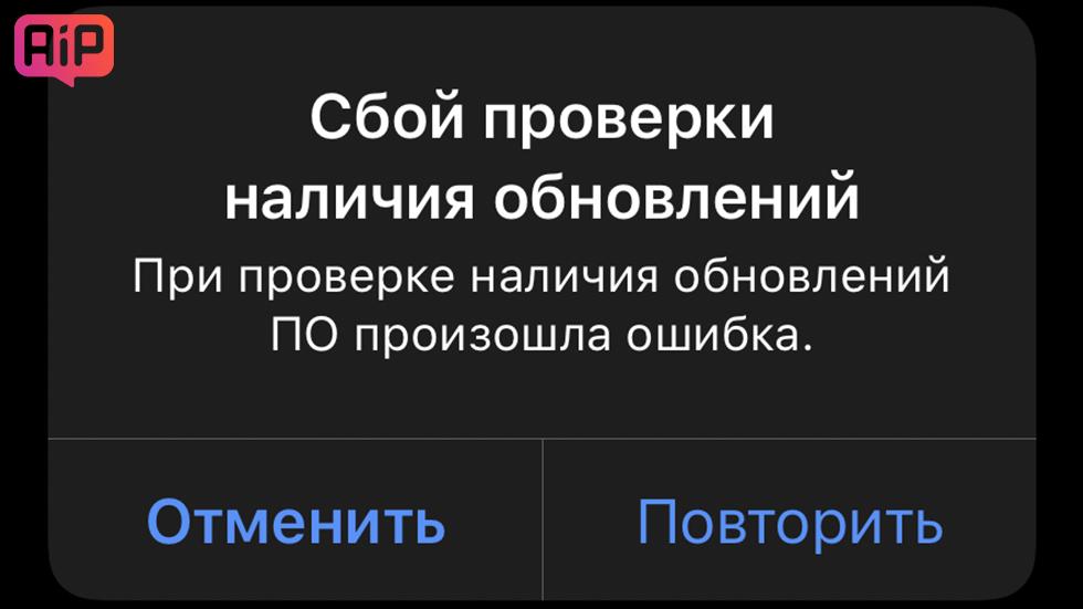 Kupil-iPhone-11-Pro-za-90-tysyach.-A-on-ne-obnovlyaetsya-2