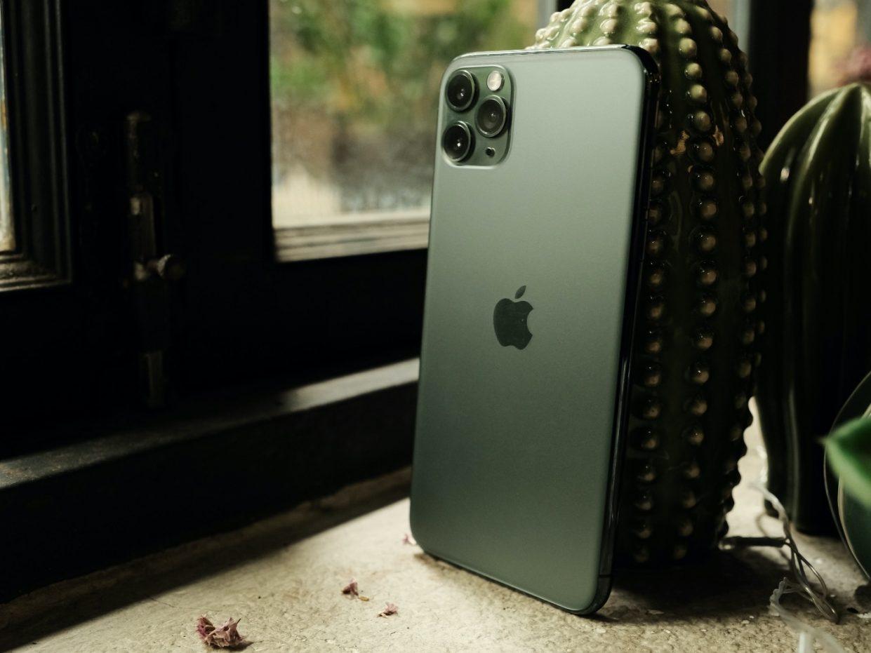 iphone-11-pro2456234-1241x931