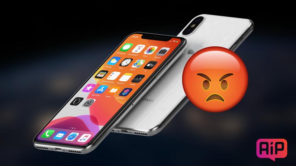 Pechal.-Apple-ne-slushaet-beta-testerov---poyetomu-v-iOS-13-takie-bagi