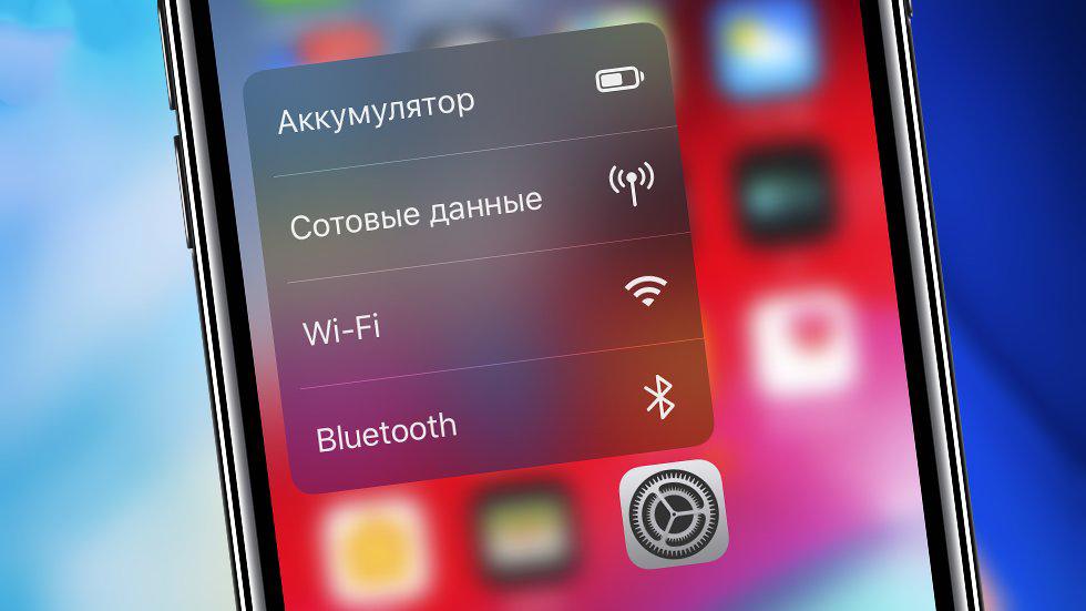 V-nedorogom-iPhone-9-ne-budet-3D-Touch-3