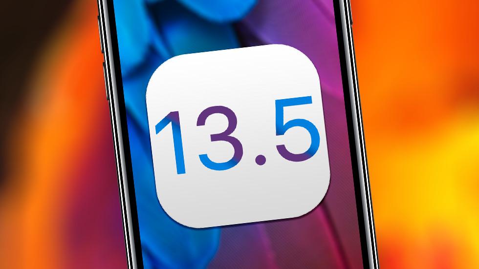 Data-vykhoda-iOS-13.5-raskryta-3